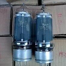 새로운 베이징 FD 71 튜브 j 클래스 대체 소비에트 메인 k 71 유독 한 소리 저소음 발열 diy 생산 담즙 덕트