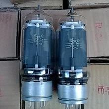 Nieuwe Beijing FD 71 buis J klasse Substituut Sovjet ГK 71 giftige geluid geluidsarme koorts DIY productie galwegen