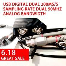 Dscope u2p20 osciloscópio usb digital dupla 200 ms/s taxa de amostragem 50mhz largura de banda analógica com fft gui u3p100 u2b100