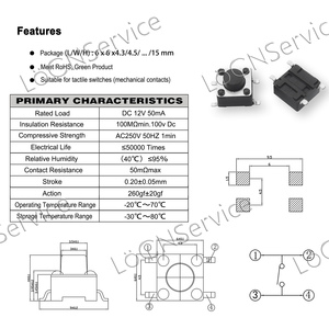 Image 2 - LoCNService Micro Tact Push Button Switches 1000PCS/LOT Copper 6*6 SMD 4PIN 12V 6x6x4.3/4.5/5/5.5/6/7/7.5/8/9/10/12/15mm