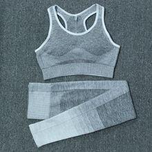 Новинка бесшовный комплект для йоги одежда фитнеса спортивная