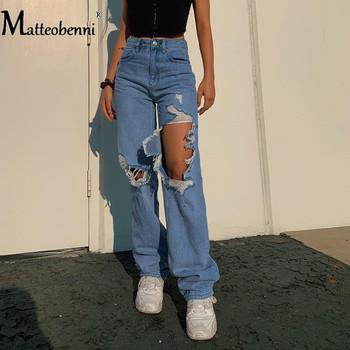 2020 nowa kobieta modne dżinsy otwory wysokiej talii porwane dżinsy dla kobiet drążą workowate dżinsy Tassel Denim proste dżinsy spodnie tanie i dobre opinie Matteobenni COTTON Poliester Pełnej długości CN (pochodzenie) Osób w wieku 18-35 lat 2020 Fashion HP6233W0HA JEANS WOMEN