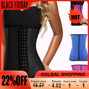 Image 1 - Latex Waist Trainer Corset 9 Steel Bone Shapewear Body Shapers Women Corset Slimming Belt Waist Shaper Cinta Modeladora FreeGift