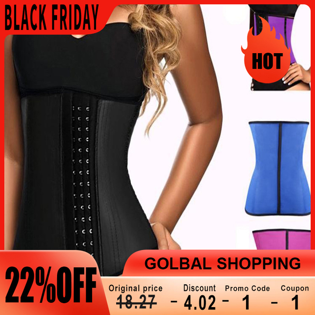 Latex Waist Trainer Corset 9 Steel Bone Shapewear Body Shapers Women Corset Slimming Belt Waist Shaper Cinta Modeladora FreeGift