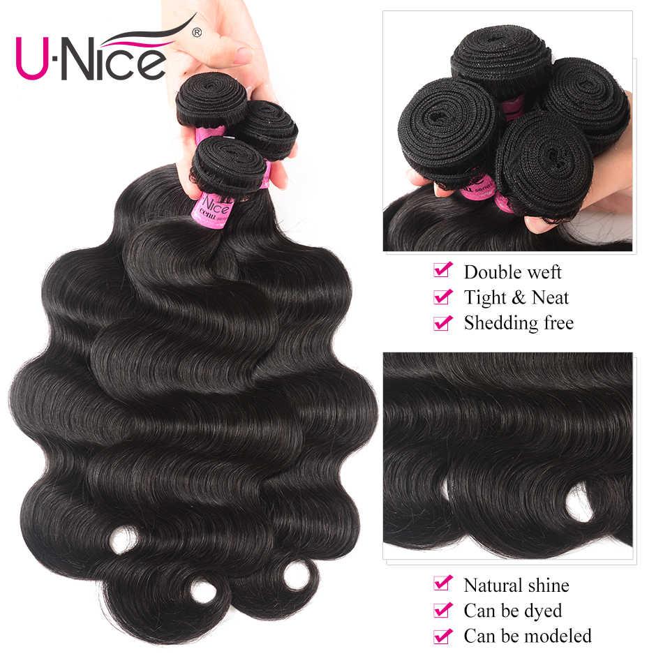"""UNICE שיער ברזילאי גוף גל שיער Weave חבילות צבע טבעי 100% שיער טבעי מארג 1/3/4 חתיכה 8-30 """"רמי שיער הרחבות"""