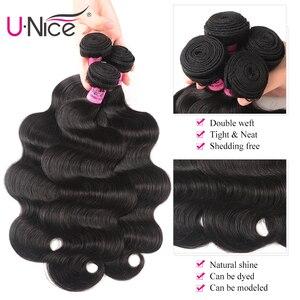 """Image 5 - Волосы UNICE бразильские волнистые волосы плетение пряди натуральный цвет 100% человеческие волосы плетение 1/3/4 шт 8 30 """"Remy Волосы для наращивания"""