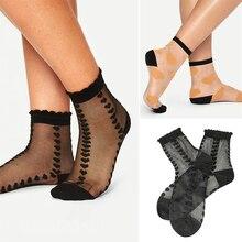 AWAYTR Women's Socks Thin Cool Heart-shaped Lace Sexy Sox Tr