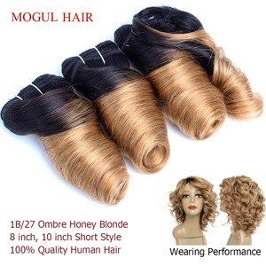 Image 3 - MOGUL HAIR Ombre Honey Blonde Romance Curl Short Style Ombre Remy Cheap Human Hair Natural Color 155g/set Brazilian Loose Wave