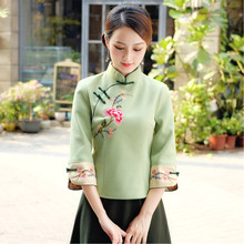Sheng Coco Herbst Qipao Bluse China Bestickt Dicken Woll Elegante Bluse Dame Cheongsam Anzug Qipao Hemd Und Rock(China)