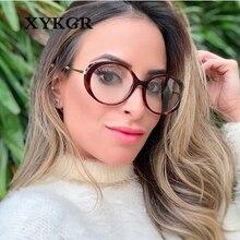 XYKGR new big box ladies oval glasses fashion optical computer frame trend