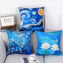 Art Oil Painting Pillow Cover Monet Water Lilies Van Gogh Apricot Flower A Starry Night Cushion Cover Home Decoration Pillowcase