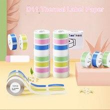 Niimbot D11 Mini Label Printer Sticker Paper Supermarket Price Label Maker Waterproof Anti-Oil Tear-Resistant Pure Color Label