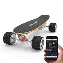 Airwheel Remote Electric Skateboard