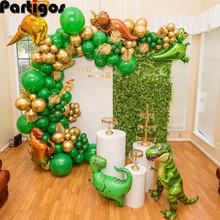 105 шт воздушные шары гирлянды динозавра набор для украшения