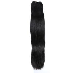 Прямые бразильские волосы Реми для наращивания, 120 г, #1 # 1B #4 #8 #613 #27 12 дюймов-24 дюйма 7 шт./компл. на всю голову
