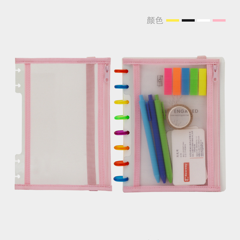 Fromthenon Custom Note-Taking System Discbound Notebook Storage Pouch Happy Planner Mushroom Hole Zipper Bag Office Stationery