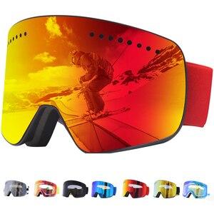 Image 1 - Jiepolly magnes gogle narciarskie sporty zimowe zimowe okulary snowboardowe Anti Fog ochrona UV skuter kulisty okulary narciarskie FJ037
