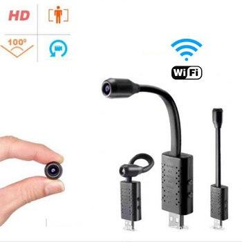 Portable USB WiFi Camera HD Mini IP USB Camera Real-time Surveillance P2P CCTV Camera AI Human Detection Loop Recording SD Card