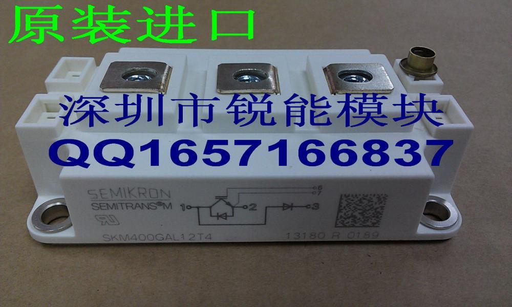 1 PC 5 10000h NEW PANASONIC Capacitor EEUEE 2W330 33uF 450V 16x25mm RM7