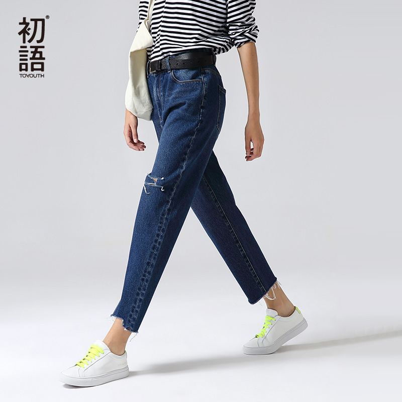 Toyouth Ripped Jeans For Women Mid Waist Hole Denim Pants Letter Printed Denim Trousers