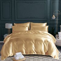 Bedding Set Duvet Cover Pure color Luxury Soft Bed Linens Imitation Silk Solid Bed Sheet Quilt Cover Pillowcase 2 3Pcs