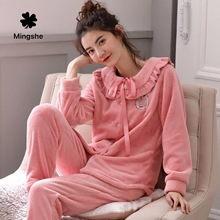 MS Coral velvet pajamas ladies autumn and winter avocado green thickening plus home service flannel warm two-piece suit