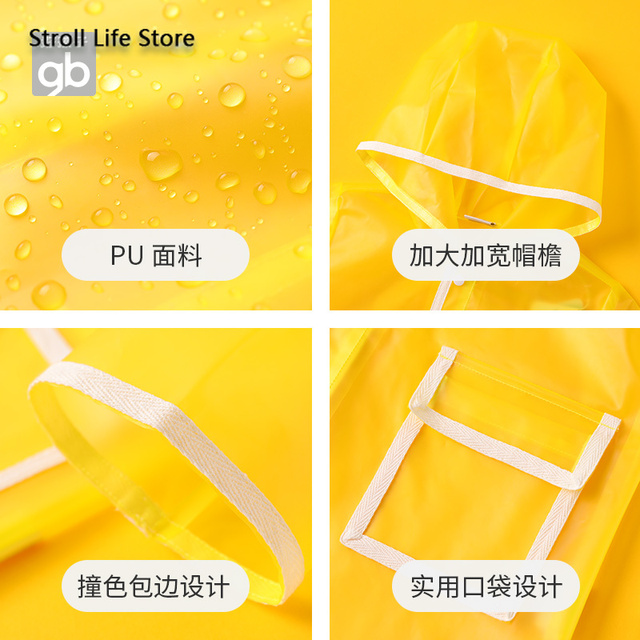 Kids Clear Raincoat Yellow Long Children Rain Coat Transparent Waterproof Poncho Rain Jacket Kids Capa De Chuva Birthday Gift 2