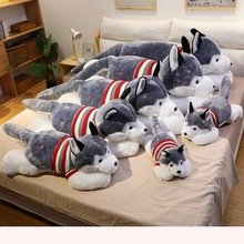 50-120CM Huskie Dog Plush Toy Stuffed Adorkable Doggy Animals Pillow Bed Sleeping Cushion For Birthday Gift Of Boys Kids Girls