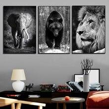 Настенный художественный плакат с животными украшение черный