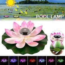 Светодиодный цветочный светильник на солнечной батарее плавающая