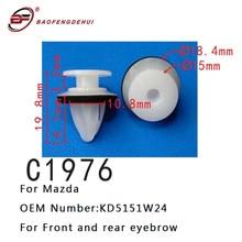 цена на Auto Fastener Clip fit Front and rear car eyebrow KD5151W24 For Mazda bumper fastener