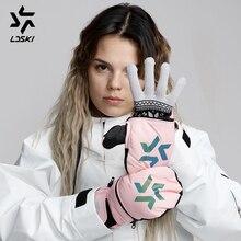 Лыжные варежки LDSKI серии Quick лыжные перчатки Сноуборд перчатки на молнии водонепроницаемые внутри перчатки для сенсорного экрана набор