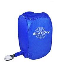 Высококачественная Складная портативная электрическая детская сушилка для белья 800W Tendedero Ropa Plegable с двигателем питания 110-220V Secador