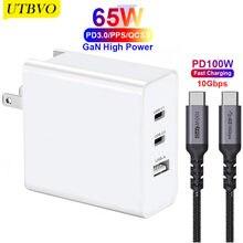 Сетевое зарядное устройство utbvo с 3 портами 65 Вт сетевое