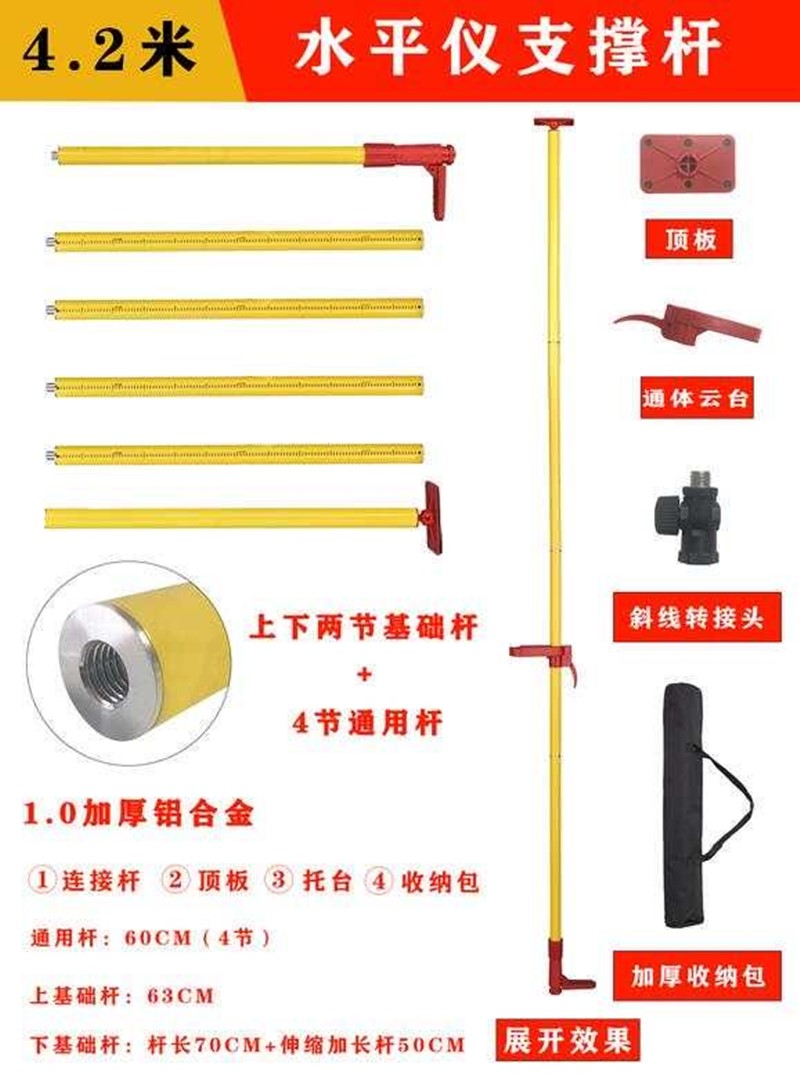 Ceiling Quality and Tripod Level 2M Laser Professional 1 Interface 8 Bracket Extend for 4 5 Metal 4