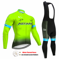 Fluorescent Green ASTANA Ropa Ciclismo Invierno Winter Cycling Jersey Thermal Fleece Long Sleeve Cycling Clothing Set Bike Wear