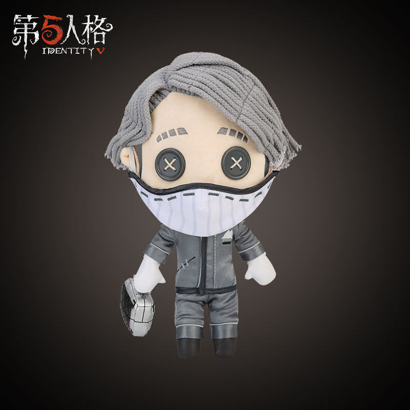 Game Identity V Aesop Carl Cosplay Pillow Plush Doll Plushie Toy Change Suit Dress Up Clothing Cute Anime Christmas Gifts