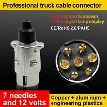 Truck accessories 7 pin 12 volt aluminum plug truck cable connector