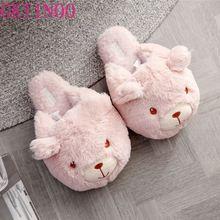 Home-Slippers Guests Winter Women Flats House Warm Shoes Bedroom Adult Bear Kawaii Indoor