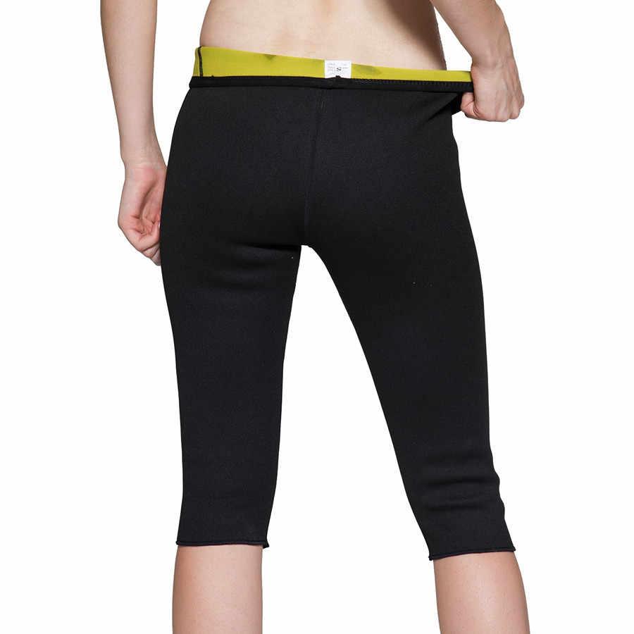Женские утягивающие штаны, новинка, термо Утягивающие трусики, спортивный неопреновый корректирующий корсет для похудения, пота, сауны, живота, талии, тренировочный корсет
