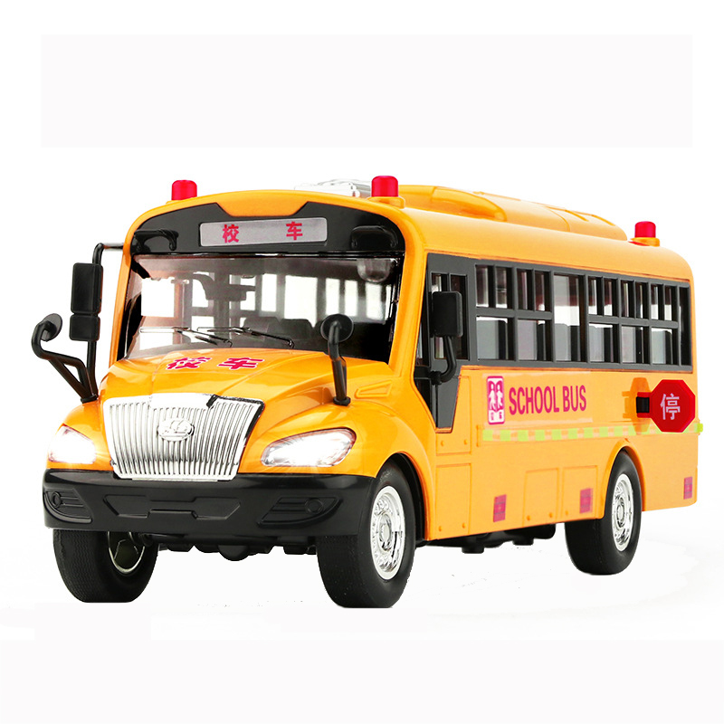 Big Size Children School Bus Toy Model Inertia Car With Sound Light For Kids Toy