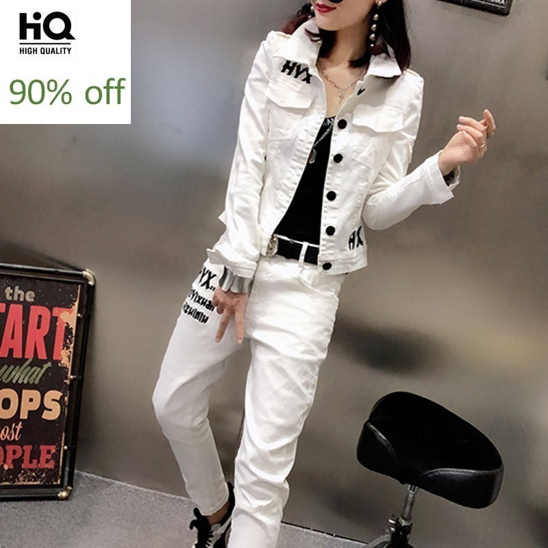 Spring Fashion Letter Embroidery Slim Womens Denim 2Pcs Sets Long Sleeve Single Breasted Lapel Jackets Harem Pants White Outfits