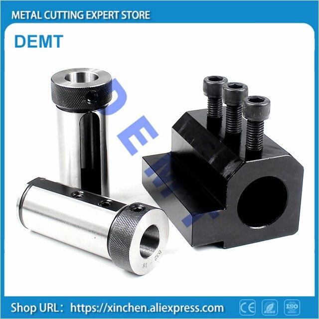 SBHA Center height 20/25 for internal D20 / D25 / D32 / D40 Auxiliary tool holder Mechanical Lathe tool sleeve tools holder