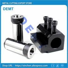 Sbha altura do centro 20/25 para d20 interno/d25/d32/d40 suporte de ferramenta auxiliar ferramenta torno mecânico manga ferramentas titular