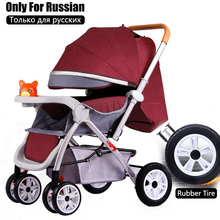 High Landscape Stroller Big Wheels Big Swivels Stroller Yoya Two-way Implementation Of Baby Stroller Free Shipping
