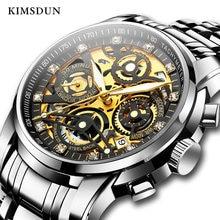 Kimsdun немеханические полые часы водонепроницаемые кварцевые