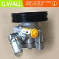 Nouvelle pompe de direction assistée pour voiture Chevrolet Cruze 1.6L 1.8L 96837812 96837813 13260972|Pompes et pièces de direction assistée| |  -