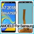 6,0 ''Супер AMOLED LCD для Samsung Galaxy A7 2018 LCD A750 A750F A750F ЖК-дисплей с сенсорным экраном в сборе Замена OEM
