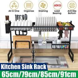 Étagère de cuisine en acier inoxydable en métal organisateur vaisselle support de séchage sur évier égouttoir cuisine stockage comptoir ustensiles support