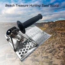 Areia scoop para detecção de metal, aço inoxidável com hexahedron 7mm buracos para praia caça ao tesouro pá ferramenta de caça